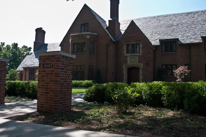 Delta Sigma Phi Penn State