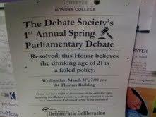demdrinkdebate