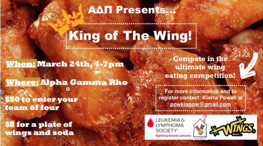 eat wings for a cause with alpha delta pi and alpha gamma
