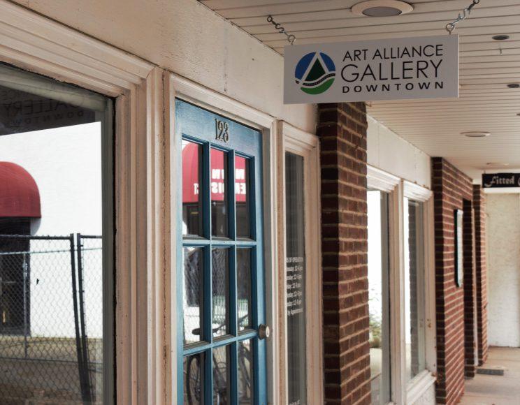 art-alliance-front